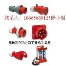供应IEC60309工业插座