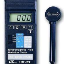供应EMF827台湾路昌电磁波环境测试仪批发