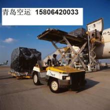 国内空运  全国连锁空运图片