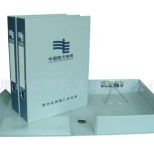 双包胶档案盒图片