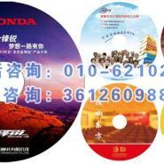 蓝光光碟多少钱图片