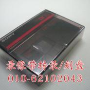 模拟带转录DVD图片