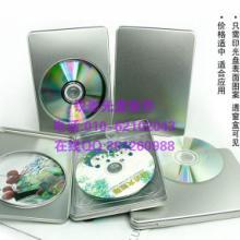 供应供应摄影摄像MV制作 桥劲松刻碟批发