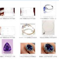 供应天然彩宝石首饰 水晶首饰 宝石刻面、半成品宝石裸石