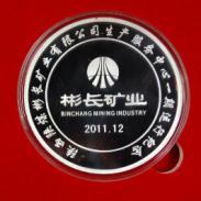 西安纯银纪念币生产厂家图片