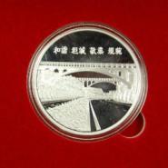西安哪里有专业生产纯银纪念币厂商图片