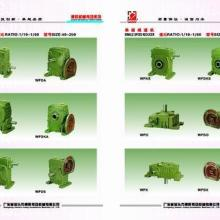 供应WP系列蜗轮蜗杆减速机变速机