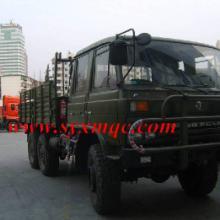 供应东风越野卡车,六驱动越野军用车销售及图片/越野车配件