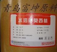 水产用药水溶阿莫西林图片