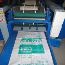 安徽编织袋印刷机械设备