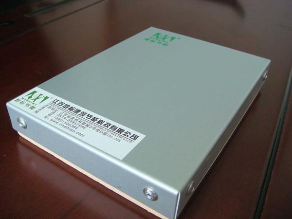 供应酚醛保温装饰一体化板铝板图片