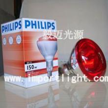 供应红外线灯泡图片