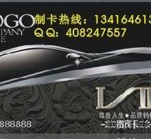 供应广州S50卡生产厂家,进口原装射频卡,RFID钮扣卡厂家
