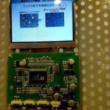 供应AUO友达4寸液晶屏A040CN01