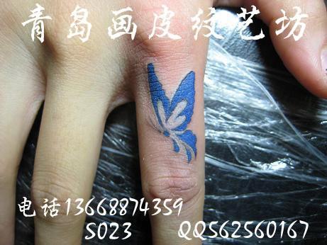 手指头上纹身什么好青岛画皮纹艺坊图片|手指头上