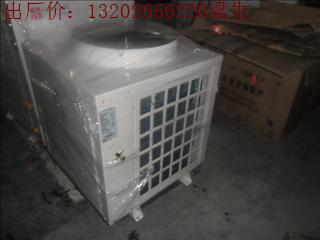 供应3P热泵热水器