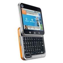 摩托罗拉ME511 独特旋转造型 采用Android 2.2系统