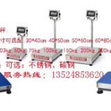 供应上海100公斤电子秤,200kg电子台秤,上海衡器公司