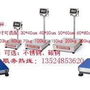 上海100公斤电子秤图片