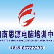亚伟中文速录机图片