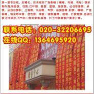 广州做公司旗工厂工厂旗标志旗彩图片