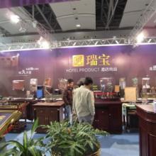 供应第十九届广州餐饮设备用品展会