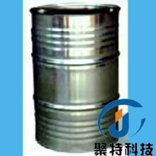 供应CBE强溶剂(替代环己酮/CAC)