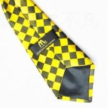 供应安利logo真丝丝巾方巾领带定做 完美 康宝莱 天狮 新时代