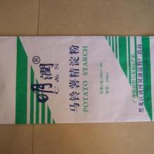 供应食品级纸塑复合袋食品级牛皮纸复合