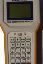 供应手持通讯器
