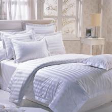供应酒店客房卫浴用品,酒店一次性用品,宾馆毛巾,酒店床上用品