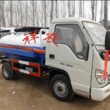 供应广东汕头哪里有卖小型吸污车的福田小型吸粪车厂家批发
