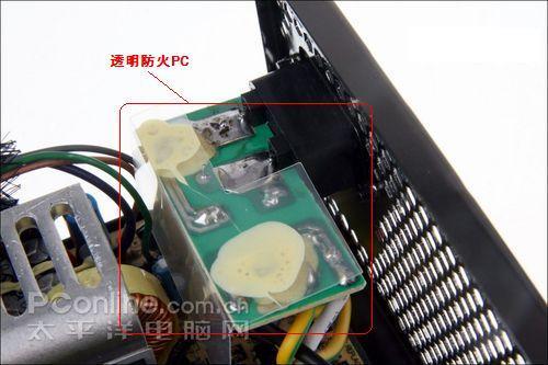 供应防火PC透明绝缘片
