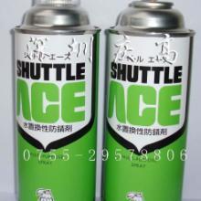 日本FS复合资材SHUTTLE ACE水罝换性润滑防锈剂批发