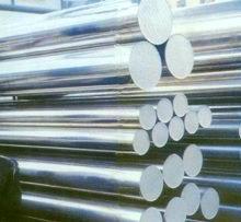 供应金属材料