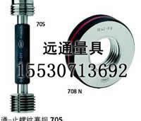 美制螺纹塞规和螺纹环规标注方法
