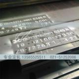 新钢上海贸易新钢一级代理新余鑫蓉