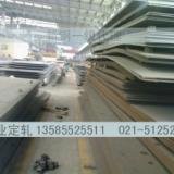 供应管线用钢板X42/X46/X52/X56/X60/X