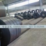 供应船板上海新钢贸易船板一级代理