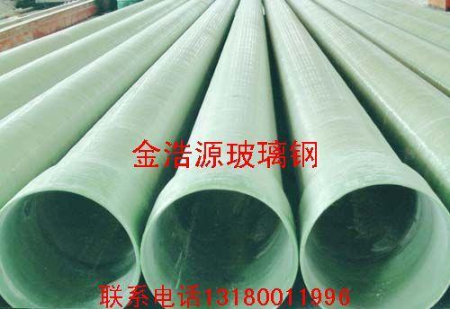 供应玻璃钢通风管道 厂家直销 工艺管道 各型号可定制