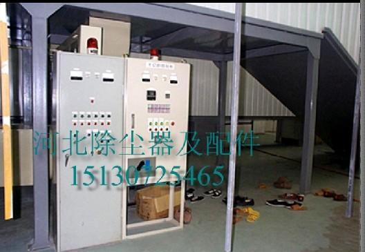 供应除尘电控柜及其他型号