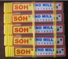 供应高硬度SOH合金铣刀