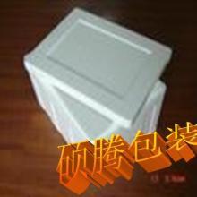 供应上海EPS泡沫箱