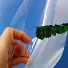 供应PE塑料膜批发