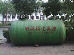 供应沧州玻璃钢化粪池图片