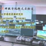 供应中学物理数字化实验室配置方案 物理计算机数据采集处理系统 物理数字化探究实验仪器 数字化探究设备