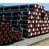供应dn250铸铁管