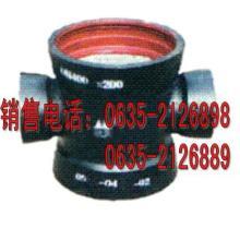球墨铸铁四盘十字管DN200x150多少钱