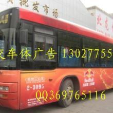 郑州公交候车亭广告|郑州公交站牌广告|郑州出租车广告公司批发
