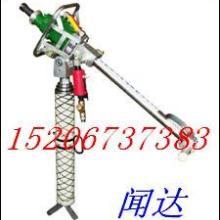 供应MQTB-80型气动支腿式帮锚杆钻机批发